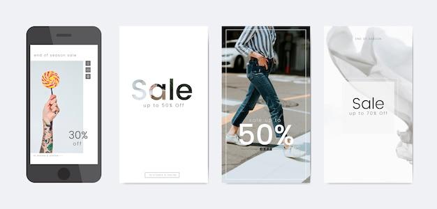 Online verkoopsjabloon