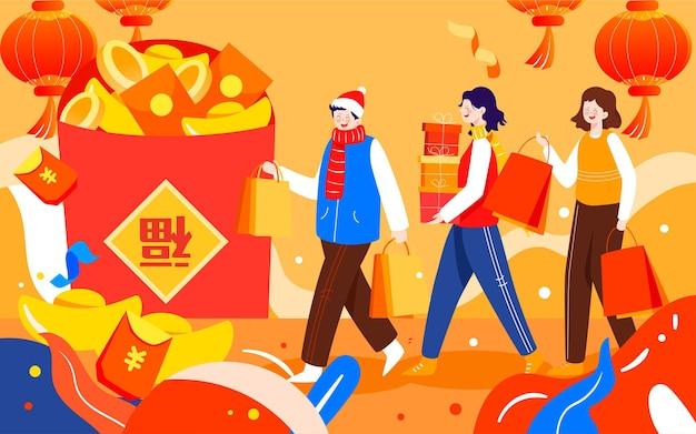 Online winkelen dubbel 11 e-commerce winkelen festival nieuwjaar goederen festival winkelen