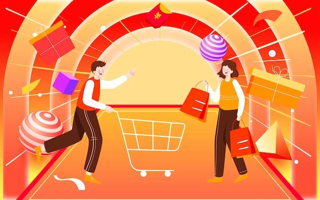 Online winkelen dubbel 11 winkelen festival illustratie internet e-commerce carnaval poster