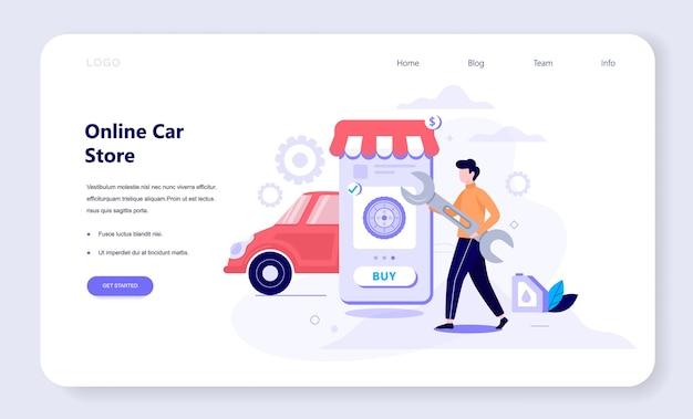 Online winkelen webbanner concept. e-commerce, mannelijke klant die een auto kiest. webpagina . internet marketing. illustratie in stijl