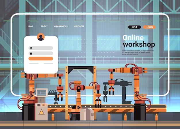 Online workshop website bestemmingspagina sjabloon robot machine industriële fabricage slim fabrieksconcept