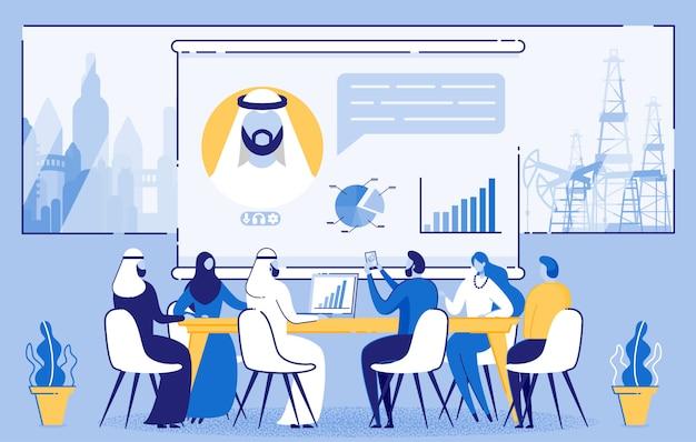 Online zakelijke bijeenkomst