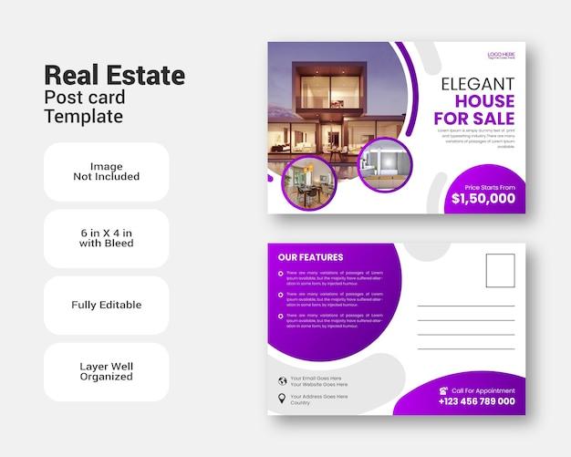 Onroerend goed huis briefkaart ontwerpsjabloon