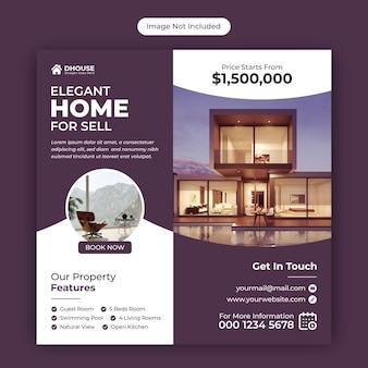Onroerend goed huis te koop sociale media instagram post of vierkante webbanner advertentiesjabloon