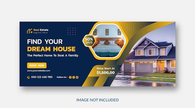 Onroerend goed modern huis te koop facebook-omslagsjabloon