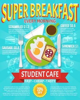 Ontbijt poster illustratie