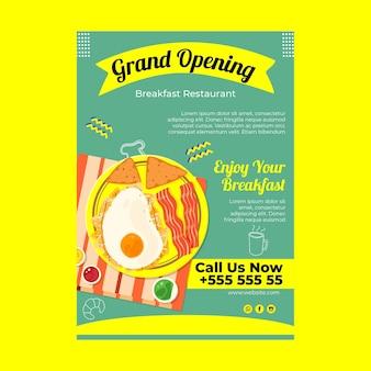 Ontbijt restaurant poster