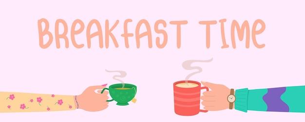 Ontbijt tijd concept met mensenhanden illustratie