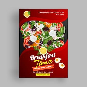 Ontbijt tijd menusjabloon of flyer.