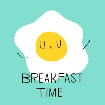 Ontbijt tijd! vectorillustratie met gebakken ei in vlakke stijl. emoji-eten.