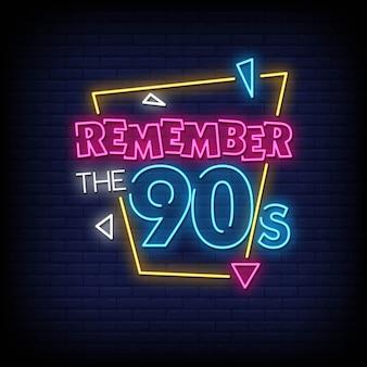 Onthoud de tekst van de jaren 90 neonreclamestijl