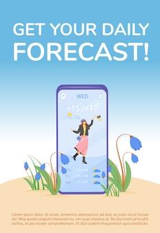 Ontvang uw dagelijkse platte prognosesjabloon. controleer de buitentemperatuur met de smartphone. brochure, boekje conceptontwerp van één pagina met stripfiguren. weer bewolkt flyer, folder
