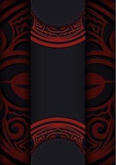 Ontwerp achtergrond met luxe patronen. sjabloon voor zwarte spandoek met maori-ornamenten en plaats voor uw logo.