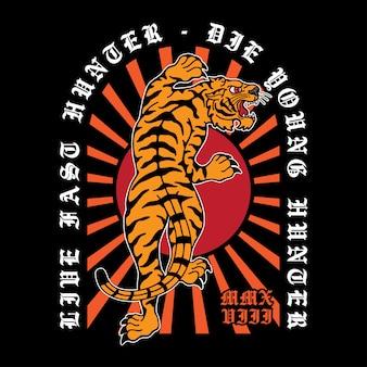 Ontwerp traditionele tattoo tijger doek