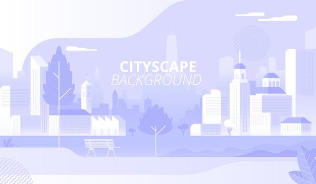 Ontwerp van de achtergrond van het stadslandschap decoratief. moderne stadsgezicht, sjabloon voor spandoek van de stedelijke architectuur. leeg park zonder mensen. schilderachtig uitzicht met gebouwen en bomen vectorillustratie met typografie