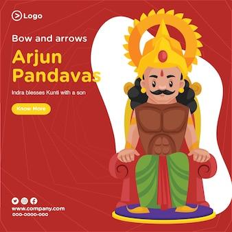 Ontwerp van de banner van arjun pandavas cartoon stijlsjabloon