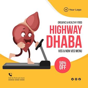 Ontwerp van de banner van biologisch en gezond voedsel snelweg dhaba