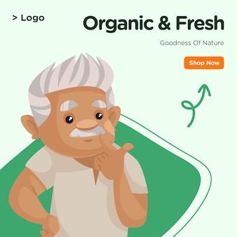 Ontwerp van de banner van biologisch en vers voedsel cartoon-stijl