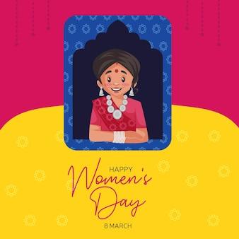 Ontwerp van de banner van de dag van gelukkige vrouwen met indiase vrouw die naar zijn raam kijkt