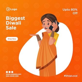 Ontwerp van de banner van de grootste diwali-verkoopsjabloon