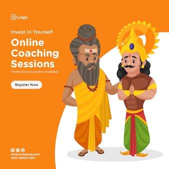 Ontwerp van de banner van de sjabloon voor online coachingsessies