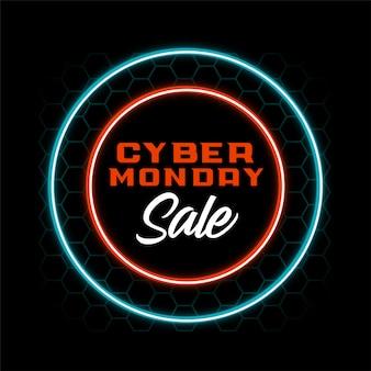 Ontwerp van de banner van de stijl van de neon cyber maandag verkoop