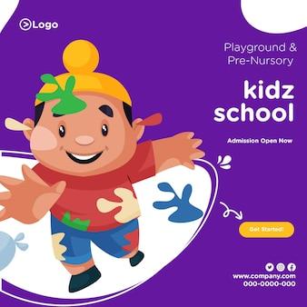 Ontwerp van de banner van de toegang tot de speelplaats en de kleuterschool voor kleuters