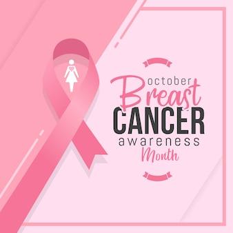 Ontwerp van de banner van de voorlichtingsmaand van borstkanker met roze lint