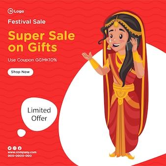 Ontwerp van de banner van festival super verkoop op geschenken