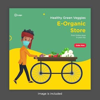 Ontwerp van de banner van gezonde groene groenten e-biologische winkel