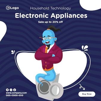 Ontwerp van de banner van huishoudelijke technologie elektronische apparaten verkoopsjabloon