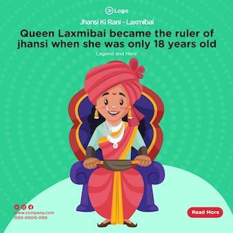 Ontwerp van de banner van jhansi koningin laxmibai cartoon stijlsjabloon