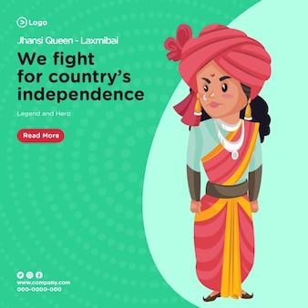 Ontwerp van de banner van koningin van jhansi laxmibai cartoon stijlsjabloon