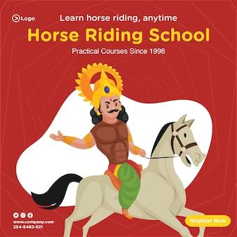 Ontwerp van de banner van leren paardrijden school cartoon stijlsjabloon