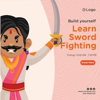 Ontwerp van de banner van leren zwaardvechten sjabloon