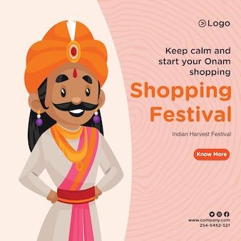 Ontwerp van de banner van onam shopping festival-sjabloon