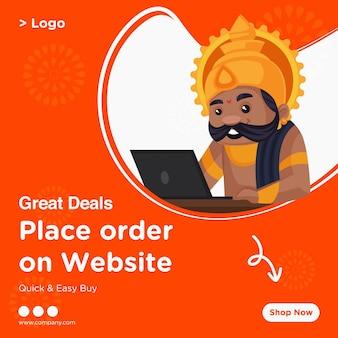 Ontwerp van de banner van plaats bestelling op website sjabloon