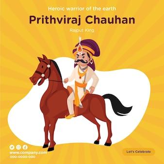 Ontwerp van de banner van prithviraj chauhan rajput king-sjabloon