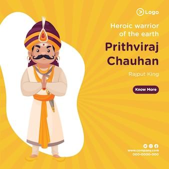 Ontwerp van de banner van prithviraj chauhan rajput koning cartoon stijlsjabloon
