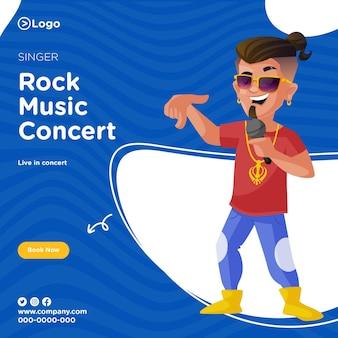 Ontwerp van de banner van rockmuziekconcert