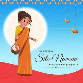 Ontwerp van de banner van sita navami festivalsjabloon