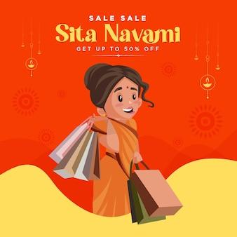 Ontwerp van de banner van sita navami-sjabloon