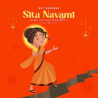 Ontwerp van de banner van sita navami-sjabloon Premium Vector