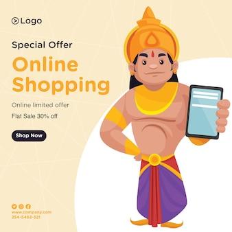 Ontwerp van de banner van speciale aanbieding online winkelen cartoon stijlsjabloon