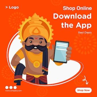 Ontwerp van de banner van winkel online beste deal-sjabloon