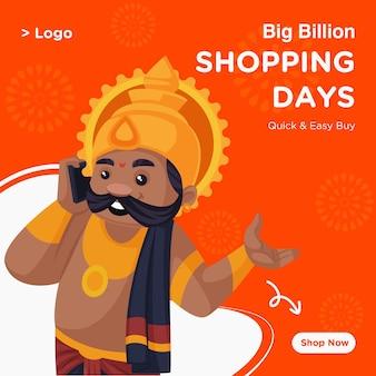 Ontwerp van de banner van winkeldagen sjabloon Premium Vector