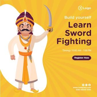 Ontwerp van de banner van zelfbouw leren zwaardvechten cartoon stijlsjabloon