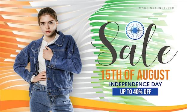 Ontwerp van de de verkoopbanner van de indische onafhankelijkheidsdag