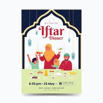 Ontwerp van de islamitische banner met uitnodiging voor iftar-feest