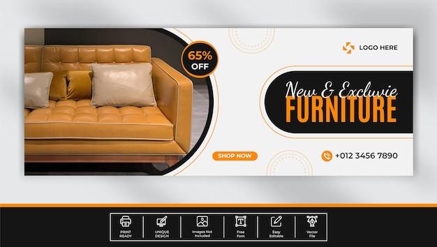 Ontwerp van meubelverkoop facebook-omslagsjabloon